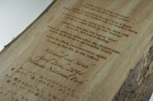 Poem Laser Engraved on Wood